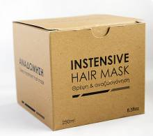 SOTIRIADIS Intensive Care Hair Mask 250ml